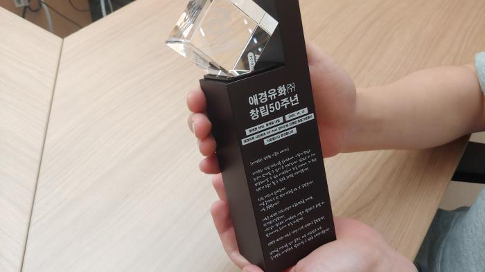 https://www.interfactory.co.kr/storage/prize/ver2/2010/data/board/2020/10/26/prize1445426_1.jpg